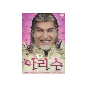 ナ・フナ / (DVD・2disc)ARISU: LIVE CONCERT[トロット:演歌]821077|seoul4