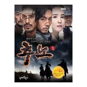 (映像漫画)1巻 / 推奴 (KBS韓国ドラマ) [韓国 ドラマ] 9788993654288