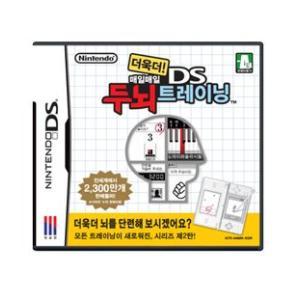 [韓国雑貨] ゲームで勉強  Nintendo DS 毎日毎日  脳トレーニング [韓国版] [輸入雑貨] [かわいい]|seoul4