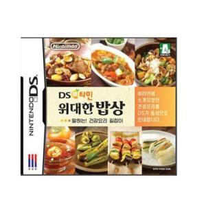 [韓国雑貨] ゲームで勉強  Nintendo DS 話す 偉大なる食膳 [韓国版] [輸入雑貨] [かわいい]|seoul4