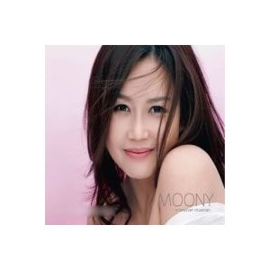 MOONY / CROSSOVER MUSICIAN VIPCD95 [CD]