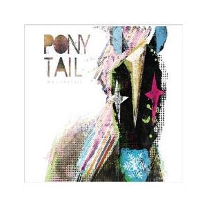 キム・パクチェラ / PONYTAIL : MYPONYTAIL[韓国 CD]HPCD0113|seoul4
