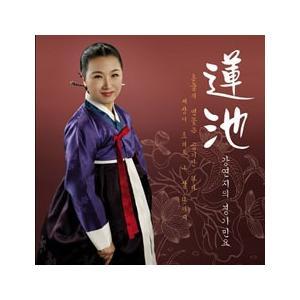 カン・ヨンジ / キョンギ民謡 DDMY118C[韓国 CD]|seoul4