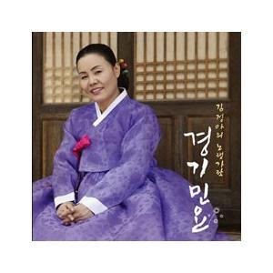キム・ジョンア / キョンギ民謡 DDMY119C[韓国 CD]|seoul4
