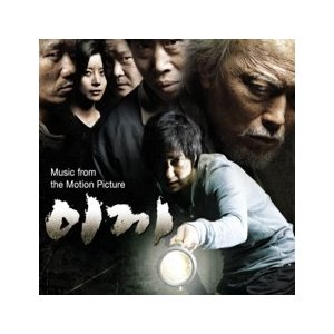 OST / 苔 [OST] FGM3020 [CD]