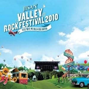JISAN VALLEY ROCK FESTIVAL 2010 CMAC9582 [CD]