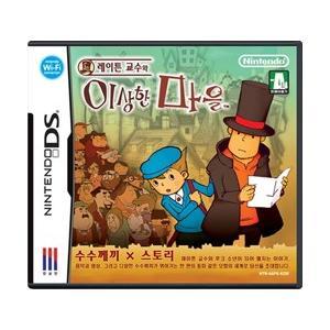 [韓国雑貨] ゲームで勉強  Nintendo DS レイトン教授と不思議な町 [韓国版] [輸入雑貨] [かわいい]|seoul4