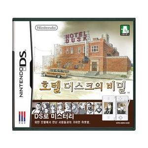 [韓国雑貨] ゲームで勉強  Nintendo DS ホテル ダスクの秘密 -ウィッシュルーム 天使の記憶- [韓国版] [輸入雑貨] [かわいい]|seoul4