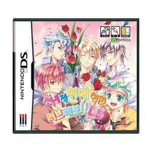 [韓国雑貨] ゲームで勉強  Nintendo DS 乙女的恋革命 ラブレボ   [韓国版] [輸入雑貨] [かわいい]|seoul4