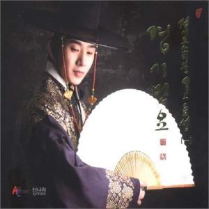 ゴ・クムソン / キョンギ民謡 (キョンソドソリクン) AURA018[韓国 CD]|seoul4