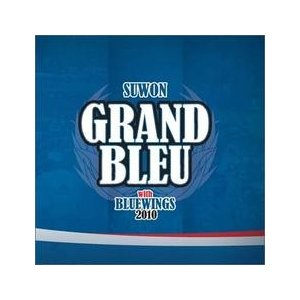 V.A / SUWON GRAND BLEU WITH BLUEWINGS 2010 [オムニバス] MBMC0160 [CD]