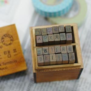 [韓国雑貨]アンティーク調 ハングルスタンプ (24種セット) tbt387241 [韓国 お土産][可愛い][かわいい][文房具][文具]|seoul4