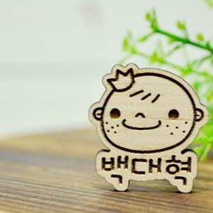 [韓国雑貨]原木のハングルイニシャルネーム タッグ[ちび][韓国文房具][可愛い][かわいい][韓国 お土産]|seoul4