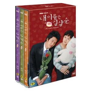 (DVD / 6disc BOX)普及版 / 私の名前はキム・サムスン (MBC韓国ドラマ) 383301|seoul4