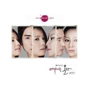 OST / 女を知らない (SBS韓国ドラマ) [韓国 ドラマ] [OST] S90273C [CD]|seoul4