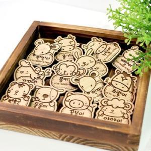 [韓国雑貨]原木の十二支ハングルイニシャルネーム[ネーム タッグorストラップ][韓国 お土産][可愛い][かわいい]|seoul4