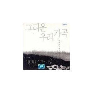 V.A / 懐かしい私達の歌曲 (韓国最高芸術歌曲集) [オムニバス] ENEC028 [CD]|seoul4