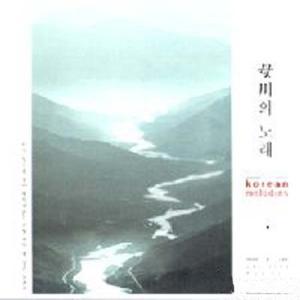 イ・ユングク / 母川の歌 SCC026 [CD] seoul4