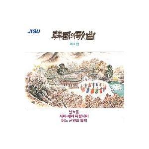 私の心の歌 / 韓国の歌曲 JCDS0214 [CD] seoul4