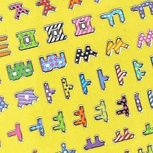 [韓国雑貨]/お得パック/ ハングルシール6枚セット[シルバーステッチ][ステッカー][韓国 お土産][可愛い][かわいい][文房具][文具]|seoul4