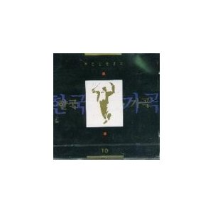 V.A / 特選韓国歌曲[オムニバス][韓国 CD]SRCD1266 seoul4