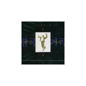 V.A / 特選韓国歌曲[オムニバス][韓国 CD]SRCD1267 seoul4