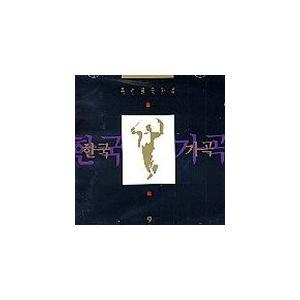 特選韓国歌曲[韓国 CD]SRCD1265 seoul4