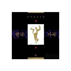特選韓国歌曲[韓国 CD]SRCD1013 seoul4