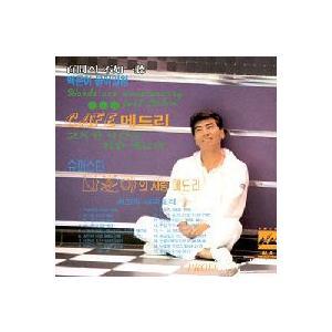 ナ・フナ / CAFEメドレー[トロット:演歌][韓国 CD]ACD270|seoul4