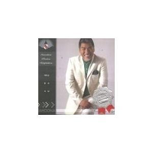 ナ・フナ / NEW FREE STYLE (40周年記念アルバム)[トロット:演歌][韓国 CD]ACD1176|seoul4