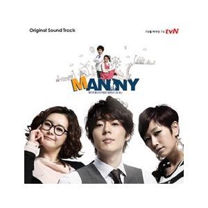 OST / MANNY (TVN韓国ドラマ) [韓国 ドラマ] [OST] 5212DN045 [CD]|seoul4