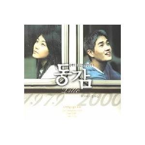 OST / 同感 [OST] OPC0225 [CD]