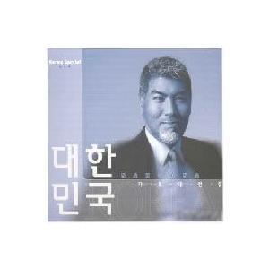 ナ・フナ / 大韓民国歌謡大全集[トロット:演歌][韓国 CD]ACD1173-2|seoul4