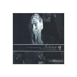 ナ・フナ / 友 (40周年記念アルバム)[トロット:演歌][韓国 CD]ACD1175|seoul4