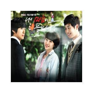 OST / 私の心が聞こえる? (MBC韓国ドラマ) [韓国 ドラマ] [OST] L100004305 [CD]