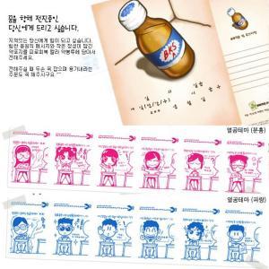 [韓国雑貨]デザイン薬包紙/熱心に勉強セット[ピンク&ブルー+疲労回復紙袋][韓国 お土産][可愛い][かわいい][文房具][文具]|seoul4