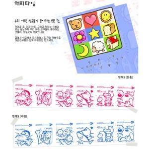 [韓国雑貨] デザイン薬包紙/幸福Ver.3 [ピンク&ブルー+ハッピータイム紙袋] [輸入雑貨] [文房具] [文具] [かわいい]|seoul4