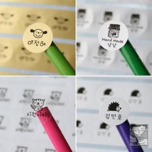 [韓国雑貨]私だけのハングルネームBling Bling ステッカー (丸型小)[選べる2セット][シール][名入れ][名前][文房具]|seoul4