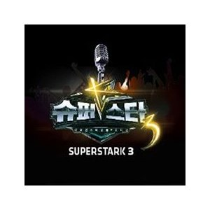 V.A / SUPER STAR K 3 [オムニバス] CMAC9823 [CD]