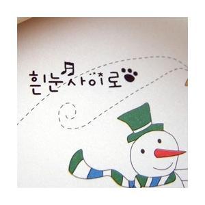 [韓国雑貨]手書きの書体がキュート ハングル レタリングステッカー 8枚セット[赤ちゃん星][シール][お土産][可愛い][かわいい][文房具][文具]|seoul4