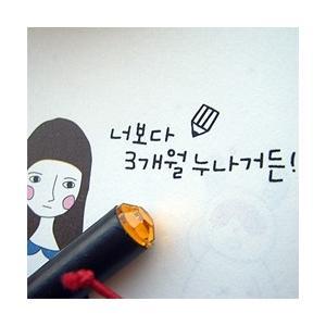 [韓国雑貨]手書きの書体がキュート ハングル レタリングステッカー 8枚セット[ふわふわ雲][シール][お土産][可愛い][かわいい][文房具][文具]|seoul4