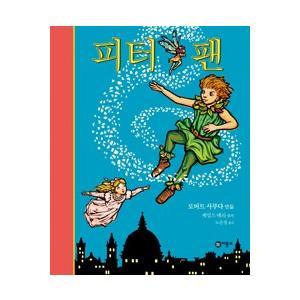 [韓国雑貨](韓国絵本)大人のための美しいポップアップ絵本[ピーターパン](韓国語のリーディングCD収録 ) ALD9788949191065|seoul4