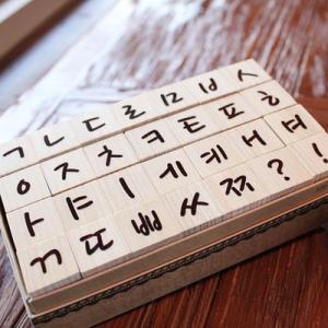 [韓国雑貨] SSOMSI ウッド手書きハングルスタンプ [輸入雑貨] [文房具] [文具] [かわいい] BBSR897788|seoul4