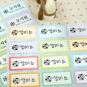 [韓国雑貨]ファニメンハングルネームステッカー2枚SET (中+大)[パステル][シール][文房具]13K291513116603|seoul4