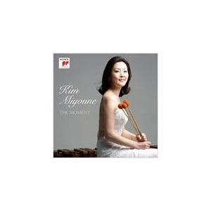 キム・ミヨン / THE MOMENT (デビューアルバム) S70819C [クラシック][CD]