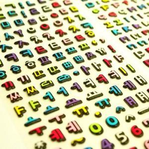 [韓国雑貨]/お得パック/ ハングルシール6枚セット[Black Line][ステッカー][韓国 お土産][可愛い][かわいい][文房具][文具]BBSR889675|seoul4