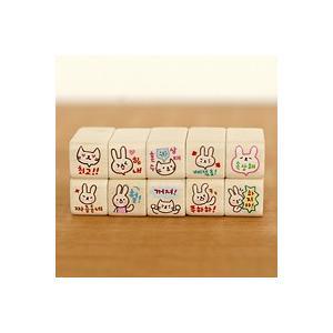 [韓国雑貨]ダイアリーにぴったり TOTOうさぎの感情スタンプ (10ピースセット)[ハングル スタンプ][文房具]TBT560737|seoul4
