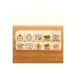 [韓国雑貨]家計簿にピッタリ TOTOのマネースタンプ (10ピースセット)[ハングル スタンプ][お土産][可愛い][かわいい][文房具][文具]TBT560736|seoul4