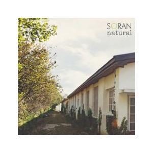 ソラン (SORAN) / NATURAL HRC1044 [CD]