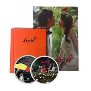OST [2Disc LIMITED EDITION] / ラブレイン (KBS韓国ドラマ) [韓国 ドラマ] [OST] DK0721 [CD]